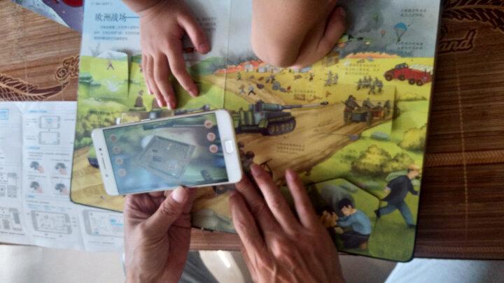 活起来的科学 童喜乐AR/VR魔幻互动百科系列:探秘飞行世界 晒单图