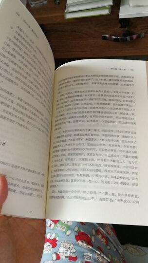 大家小书:中国文化与中国的兵 晒单图