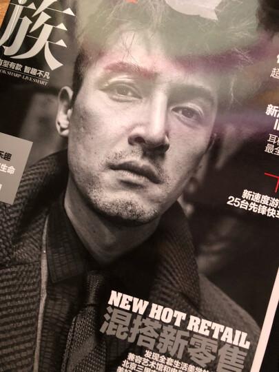 智族GQ 男士时尚杂志 17年4月刊 胡歌封面 送胡歌海报B款 晒单图