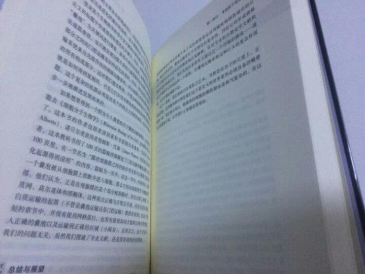 科学可以这样看丛书:星际穿越科普 量子宇宙+平行宇宙+量子理论+达尔文的黑匣子+生物中心主义(套装共5册) 晒单图
