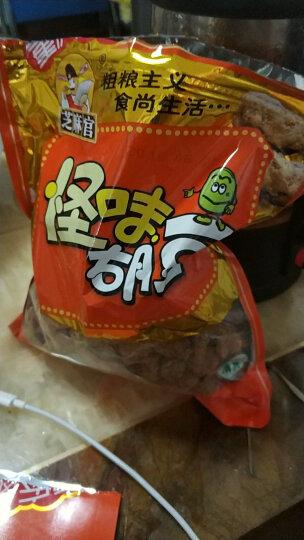 芝麻官 休闲零食  重庆小吃 怪味胡豆蚕豆小包装怀旧零食麻辣味420g*3袋 蟹黄味 晒单图
