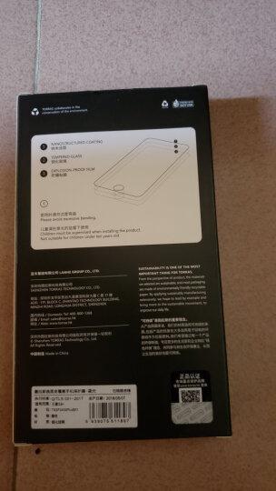 【买一送一】图拉斯 三星s9钢化膜6D曲面全屏覆盖玻璃膜非水凝膜高清防指纹适用于三星S9/S9+ S9【6D热弯曲面全玻璃】高清款抗指纹-小屏 触控灵敏-手感顺滑 晒单图