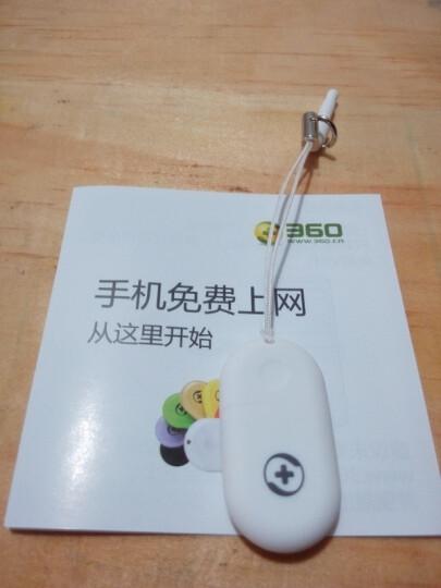 360随身WiFi2 150M 无线网卡 迷你路由器 白色 晒单图