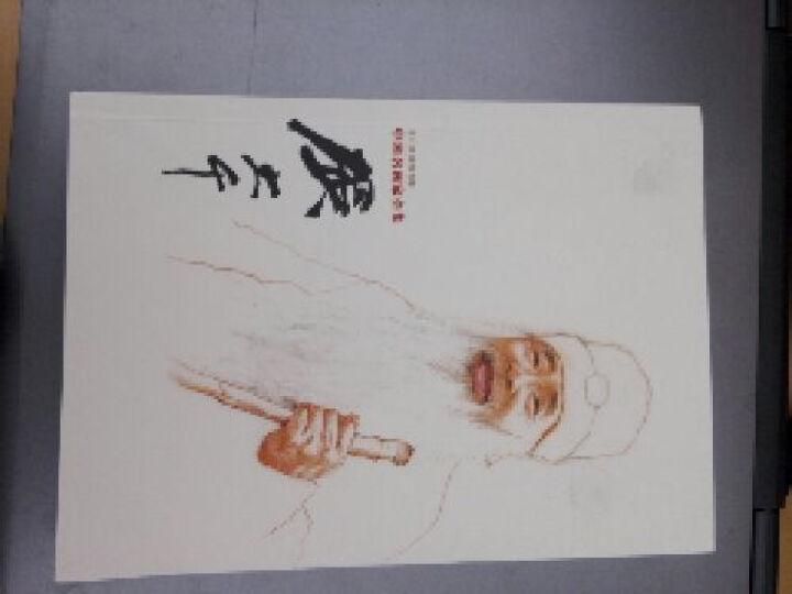 今日美术馆书库·中国名画家全集:张大千 晒单图