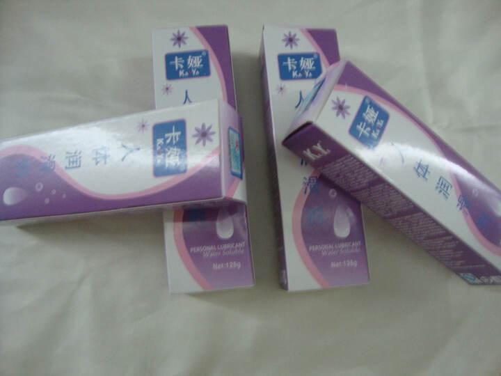 卡娅(KA-YA) 成人用品人体润滑油人体润滑剂 100g*4支装 晒单图