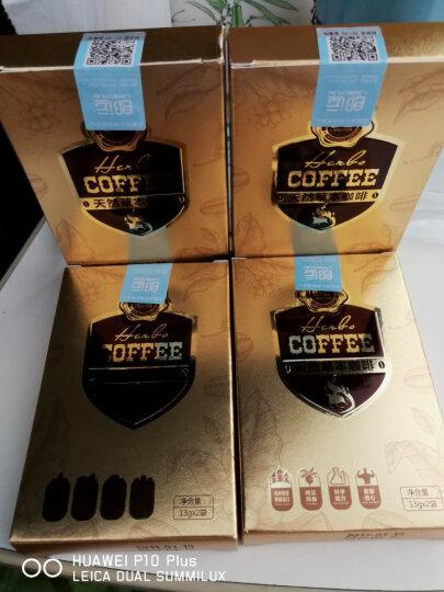 玛卡玛咖咖啡 非持久速效口服勃起一粒增长增硬延时药男用男性保健品东革阿里马来西亚进口郎运天然草本 十盒装 晒单图