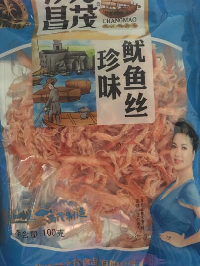 【海南馆】昌茂冻榴莲干35g 热带水果干果蔬干零食即食 晒单图