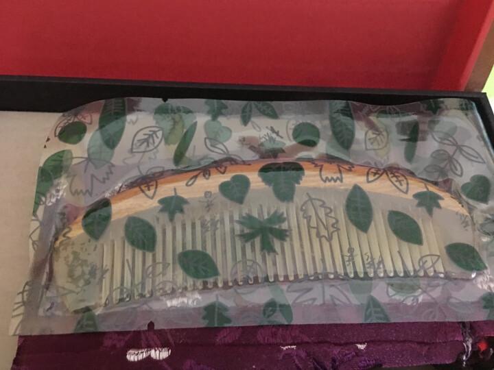 紫韵梳香 圣诞节礼物送女友檀木配白牛角精装木梳子礼盒生日礼物送女生JM-1303 晒单图