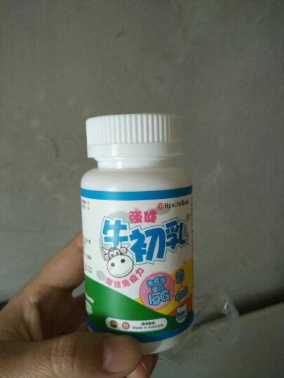 保多康(HealthBank)儿童牛奶钙孕妇钙片免疫海囤全球澳洲进口牛初乳咀嚼片改善体质抵抗力 提高免疫 1盒80粒装 晒单图