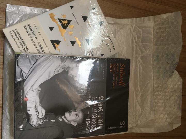 巴巴拉塔奇曼作品01 史迪威与美国在中国的经验1911-1945 圣经与利剑作者 晒单图