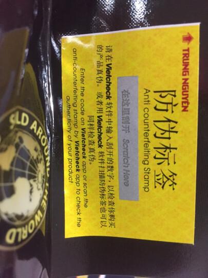 越南进口 中原G7三合一速溶咖啡800g(16 克×50条) 晒单图