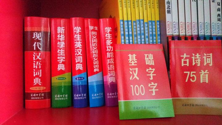 百科全书 儿童 青少年课外科普读物 全10册7-10岁阅读售后可用 晒单图