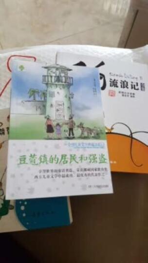 新课标小学语文词语手册:六年级上册 晒单图