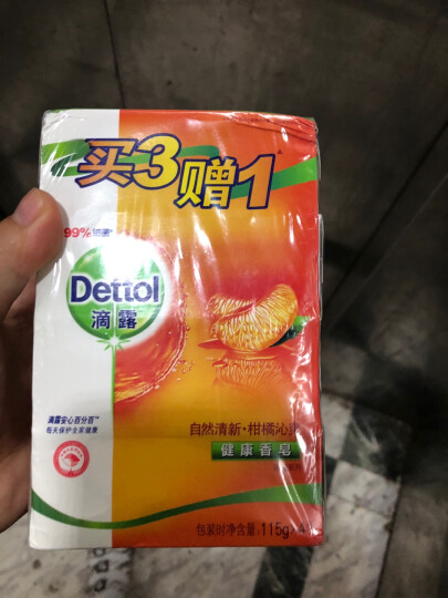 滴露(Dettol)健康抑菌香皂 自然清新 柑橘沁爽 买3赠1特惠装 (115g*4)(沐浴皂 男女通用) 晒单图