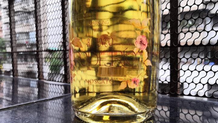 京东海外直采 西班牙宝黛花之语 甜桃红起泡酒 Moscato 750ml*6 整箱装 原瓶进口 晒单图