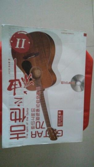吉他之神2·70首指弹吉他独奏曲:感动上帝的绝世古典卷(附MP3光盘1张) 晒单图