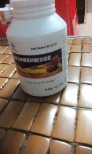 麦金利葡萄籽维E软胶囊60粒 葡萄籽提取物原青花素OPC 晒单图