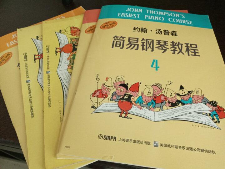 约翰·汤普森简易钢琴教程5(原版引进) 晒单图