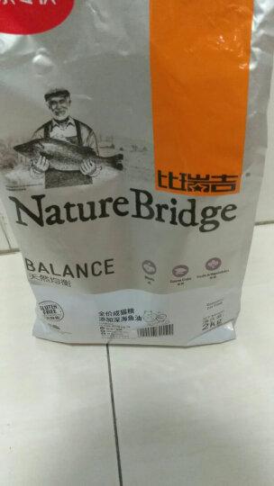 比瑞吉猫粮 天然粮 深海鱼油美毛成猫粮2kg京东专供 晒单图