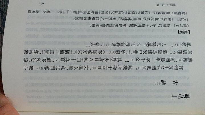 杨宽著作集:中国古代陵寝制度史研究 晒单图