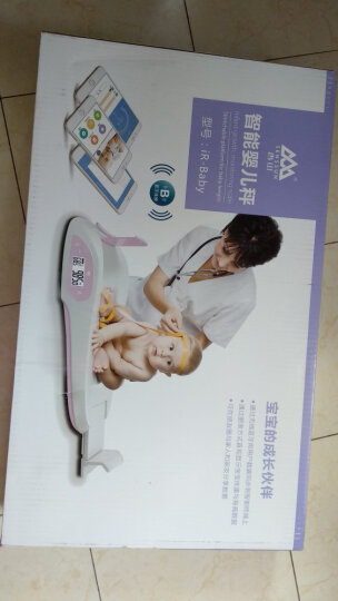 香山 电子秤 智能母婴称重 独特抱婴模式  分度值50g LED高清显示 EB7010(白色) 晒单图