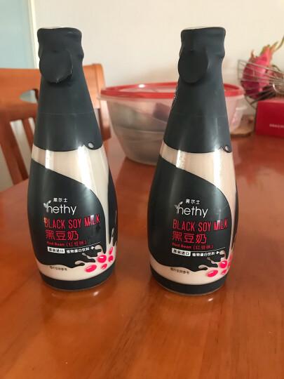 泰国进口黑尔士黑豆奶红豆味 植物蛋白饮料 290ml 晒单图
