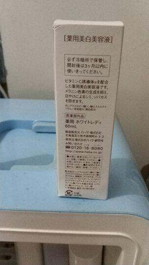 【日本直邮】HABA脸部精华液 雪白佳丽美容液润白修复补水保湿紧致精华孕妇敏感肌可用 鲨烷M白美容油15ml 孕妇可用 晒单图