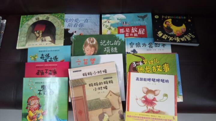 让孩子越玩越聪明的150个经典益智游戏(3~6岁)(新版) (爱心树童书) 晒单图
