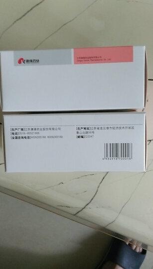 康缘 桂枝茯苓胶囊 100粒/盒 晒单图