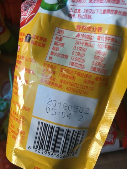 亨氏 (Heinz) 乐维滋清乐果汁泥宝宝零食婴儿水果泥苹果白葡萄甘蔗西柚 (1-3岁适用) 120g 晒单图