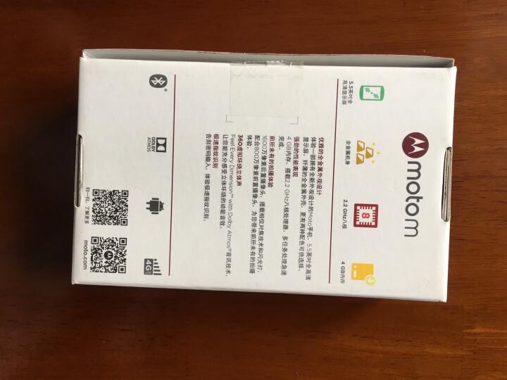 摩托罗拉(Motorola) Moto M(XT1662) 移动联通电信4G手机 双卡双待 炫酷银 4G + 32G 标配 晒单图