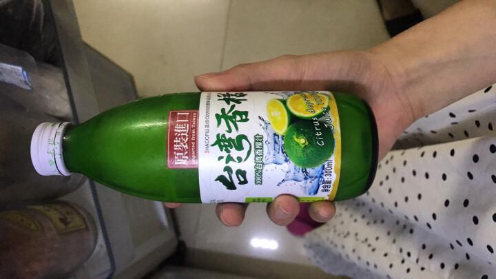 台湾香檬 进口正品无添加鲜榨浓缩柠檬原汁 调味烘焙DIY香檬汁饮品 300ml 晒单图