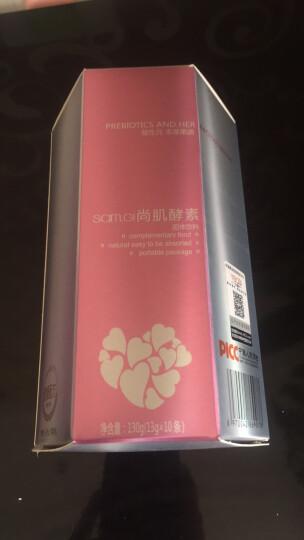 一氏国际(Yeasi) 尚肌酵素粉搭配减肥药清肠排毒通便胶囊产品10条/盒 五盒疗程装 晒单图