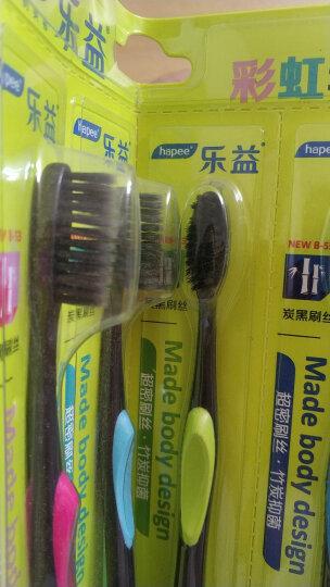 乐益(hapee)牙刷 炭黑刷丝软毛 4支彩虹套装 晒单图