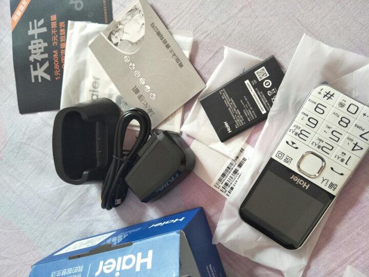 海尔(Haier) M360 老人手机 移动联通 双卡双待  老年机 白色 老年版 晒单图