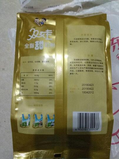 双娃 全脂 成人奶粉 全家共享营养健康罐装 900g 晒单图