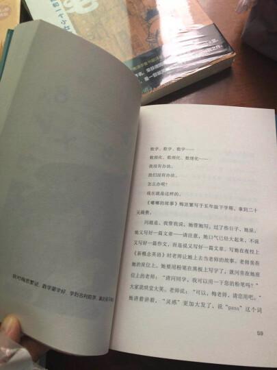 戴小桥和他的哥们儿系列(6册) 晒单图