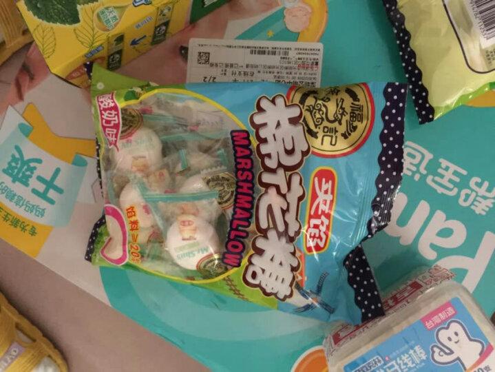 徐福记 儿童糖果 喜糖软糖 夹馅棉花糖 酸奶味 办公室休闲零食点心64g 晒单图