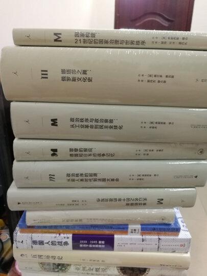 中国社会经济通史 晒单图