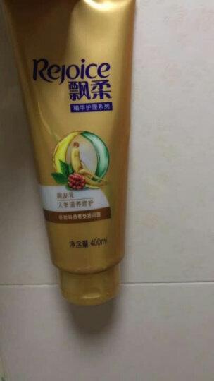 飘柔护发素橄榄油莹润400ml(润发精华素) 晒单图