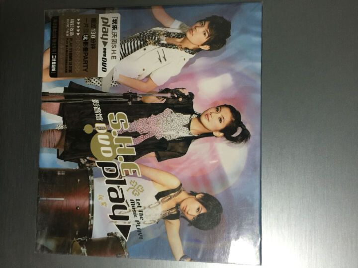 S.H.E:PLAY 影音馆 再版(DVD) 晒单图