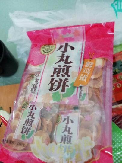 徐福记 岩板烧 小丸煎饼 饼干 鸡蛋味 营养早餐休闲零食下午茶点心100g 晒单图