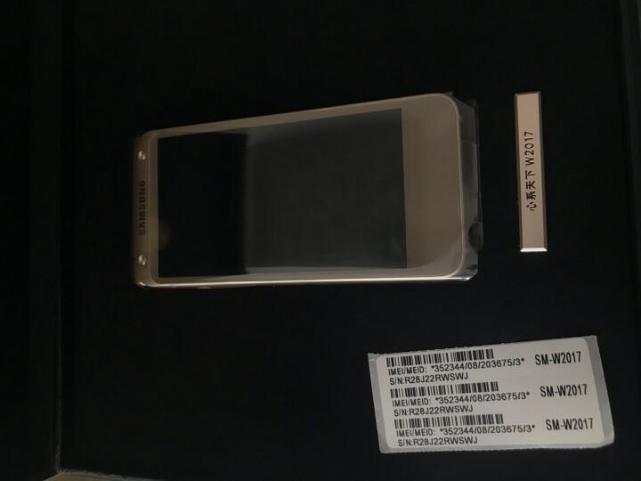 三星(SAMSUNG) W2017 翻盖智能商务手机 双卡双待 电信4G 尊贵金 (4GRAM+64GROM) 晒单图