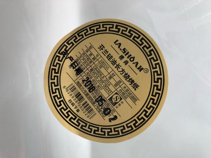 楼尚(lashoan) 烧烤纸 500张烤肉纸烤鱼纸吸油烤盘纸长方形硅油烤箱纸 30*20cm长方形 50张 晒单图