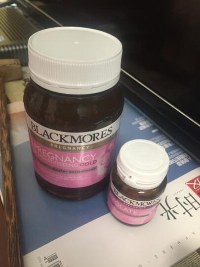 澳洲进口 澳佳宝(Blackmores)儿童果味鱼油胶囊 30粒 晒单图