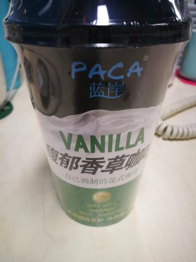 蓝岸(PACA) 速溶咖啡 卡布奇诺 拿铁三合一速溶咖啡粉饮料25g杯装花式咖啡 6种口味组合 晒单图