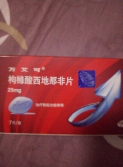 万艾可 枸橼酸西地那非片 25mg*7(治疗阳痿,正规药品) 晒单图