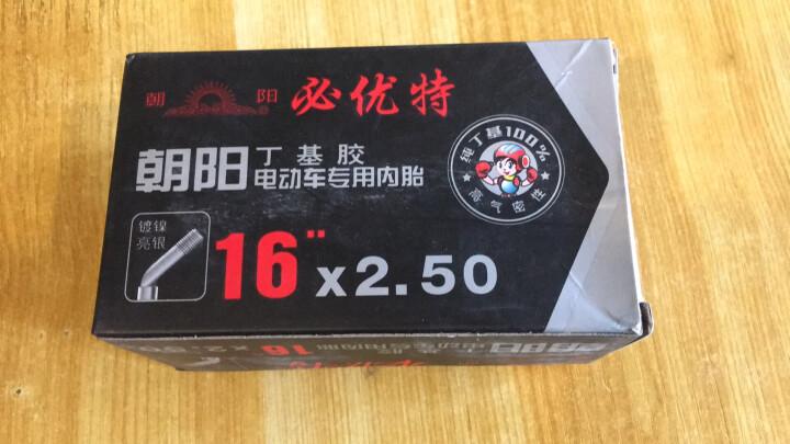 朝阳电动车自行车内胎12/14/16/18/20/22/24X/2.125/2.5 朝阳16x2.50 弯嘴 晒单图