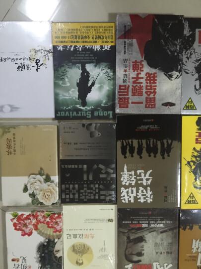 刘猛作品集:我是特种兵之火凤凰 晒单图