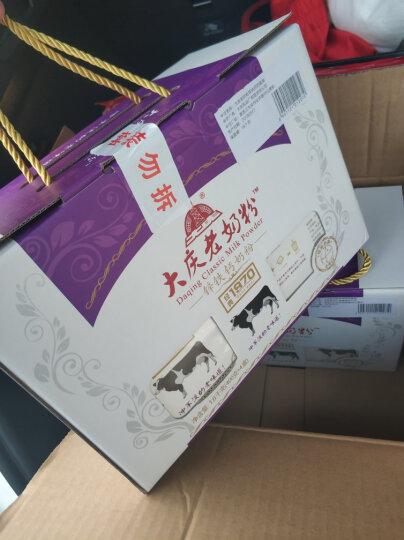 【大庆官方旗舰店】【七仓配送】大庆老奶粉锌铁钙奶粉中老年 青少年 女士 成人牛奶粉400g*4盒 晒单图